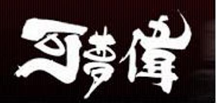 可夢緯ロゴ