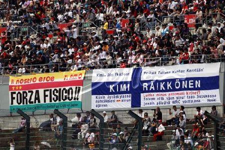 キミ&フィジコ巨大旗
