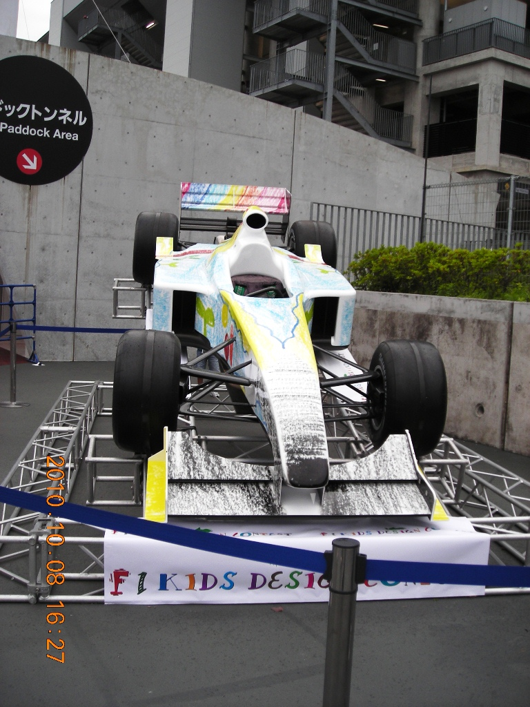 suzuka2010hiroba.jpg