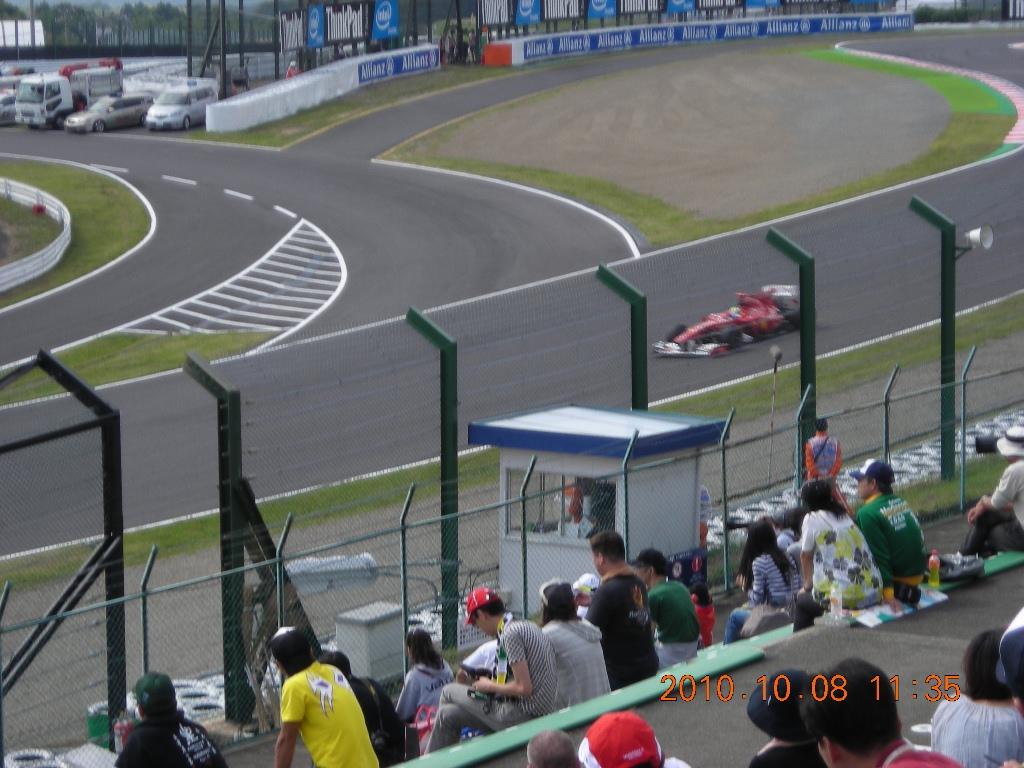 suzukaR5-1.jpg