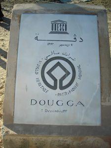 douga11