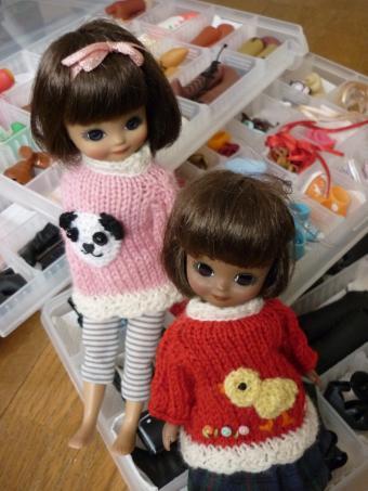 可愛いセーター