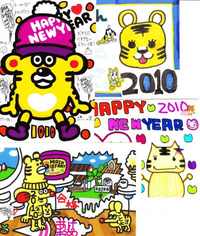 IMG_0035_convert_20100108191803.jpg