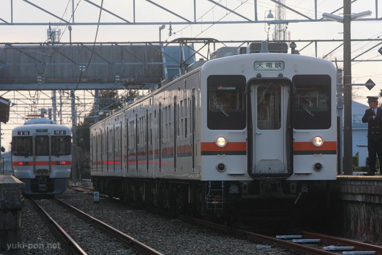 2009111501.jpg