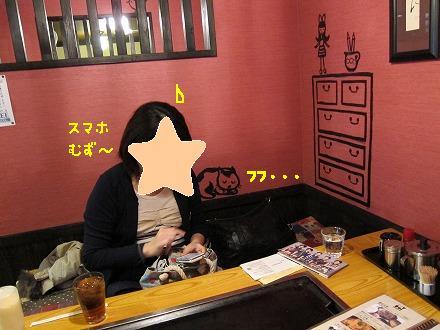 1IMG_0998.jpg