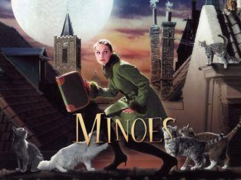 ネコのミヌース1