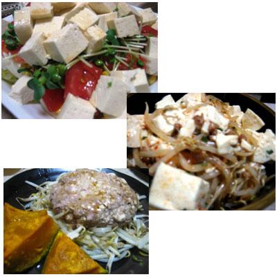 ダイエット豆腐