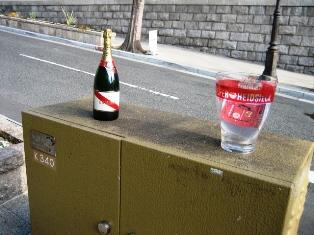 神戸で見つけた3