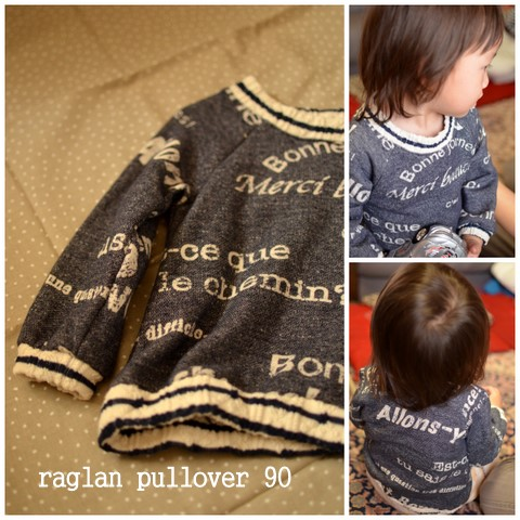 2011-12 縫い納め1