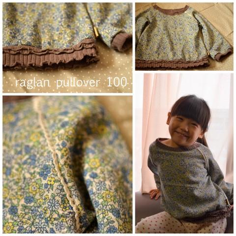 2011-12 縫い納め