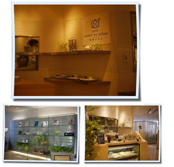 栗原はるみレストラン1