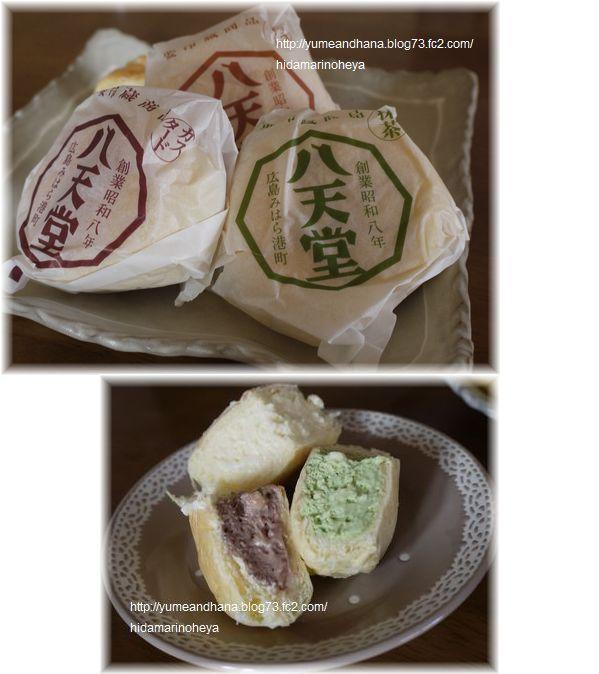 広島パン②1201312058