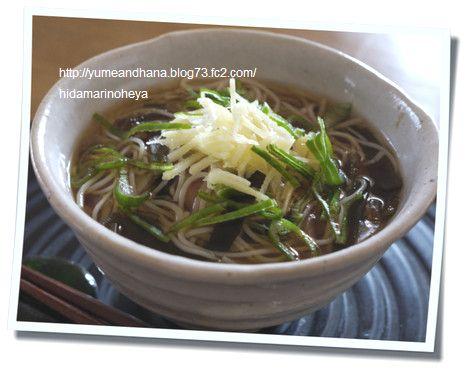 にゅう麺1202012121