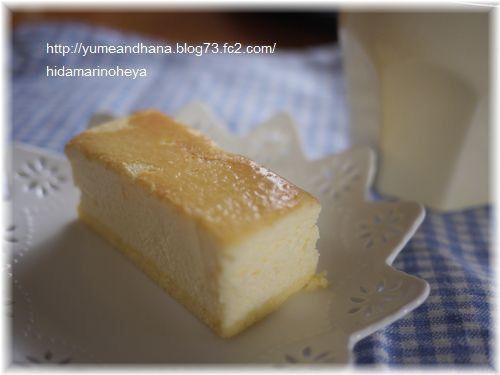 チーズスフレ1201282344