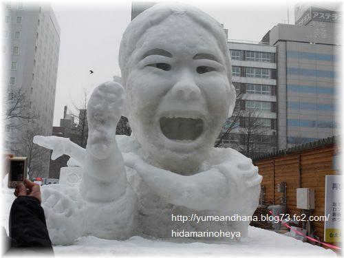 雪像120212