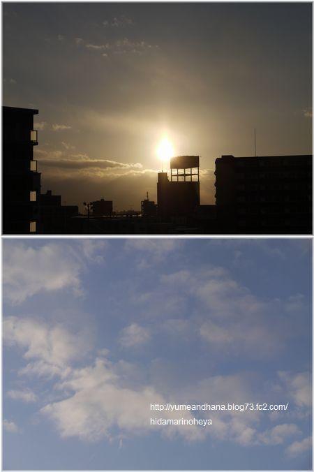 その日の朝と空