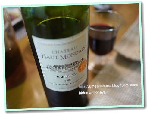 ワイン120303