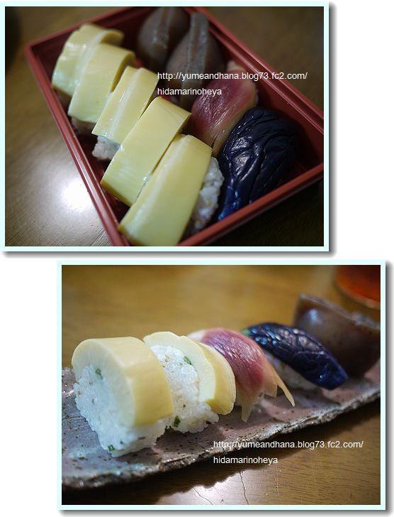 筍寿司1202280