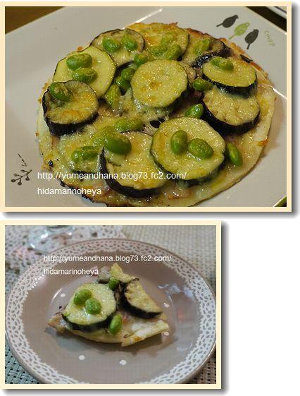 枝豆ピザ2