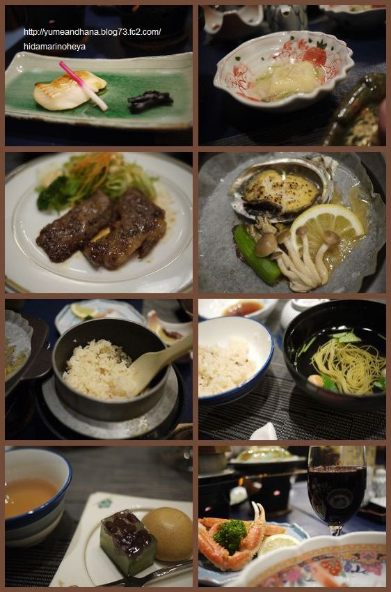 料理120320