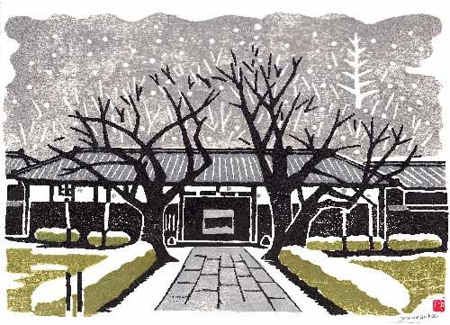 旧吉田家の冬