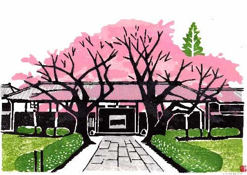 旧吉田家の春