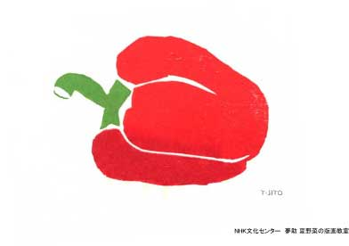 NHK-002.jpg