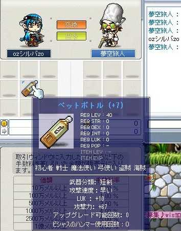 Maple100110_222655.jpg