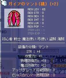 Maple100111_203707.jpg