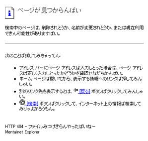20050401-2.jpg