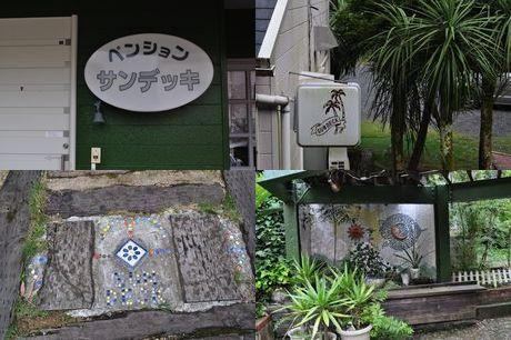 2011.7.21 千葉旅行 連結3