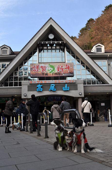 2012.1.1 高尾山 039
