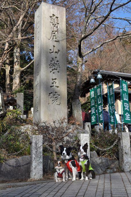 2012.1.1 高尾山 041