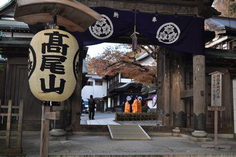 2012.1.1 高尾山 013