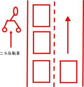 kiken1.jpg