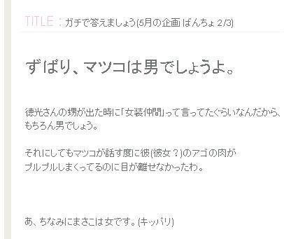 masataro.jpg