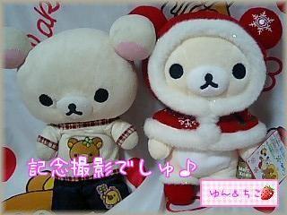 クリスマスぬいぐるみ★コリラックマ★-8