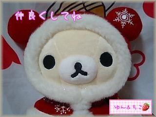 クリスマスぬいぐるみ★コリラックマ★-6