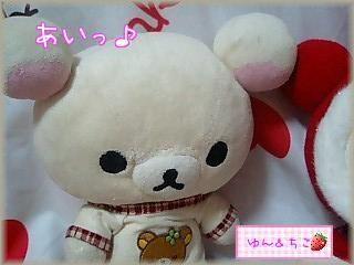 クリスマスぬいぐるみ★コリラックマ★-7