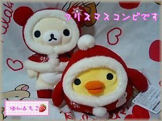 クリスマスぬいぐるみ★キイロイトリ★-7