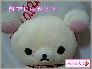 クリスマスぬいぐるみ★キイロイトリ★-2
