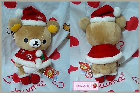 クリスマスぬいぐるみ★リラックマ★-2