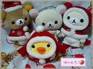 クリスマスぬいぐるみ★リラックマ★-5