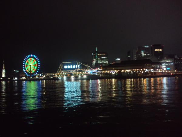 koube夜景