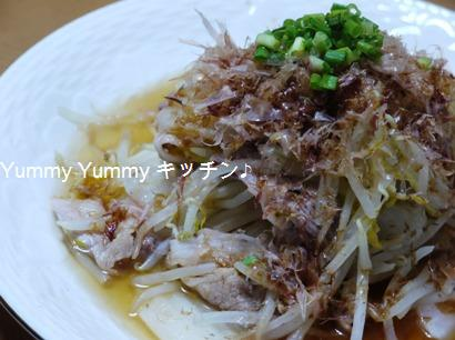 豚肉の野菜蒸し☆