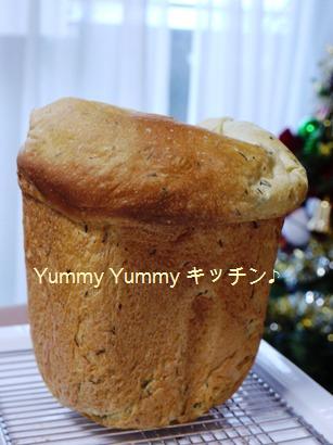 膨らみすぎだよ☆春菊パン♪