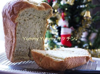 ふんわりもっちり☆春菊のクリームチーズ入り食パン♪
