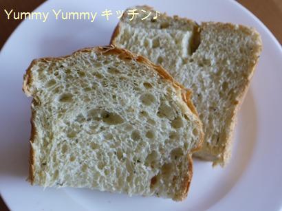 ふんわりもっちり☆春菊のクリームチーズ入り食パン!