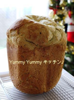 ふんわりもっちり☆春菊香るクリームチーズ入り食パン♪
