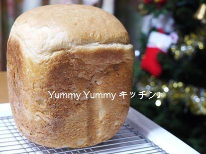 クリチーバナナ食パン♪